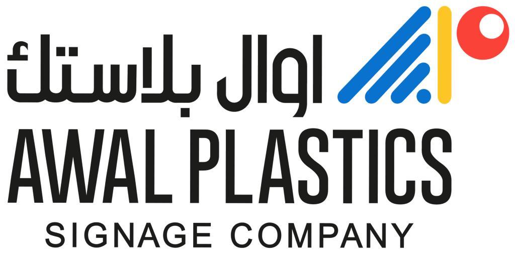 Awal Plastics