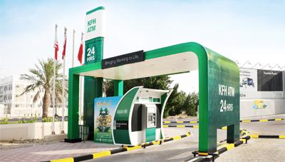 ATM-DRIVE-UPS