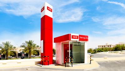 ATM-WALK-UPS